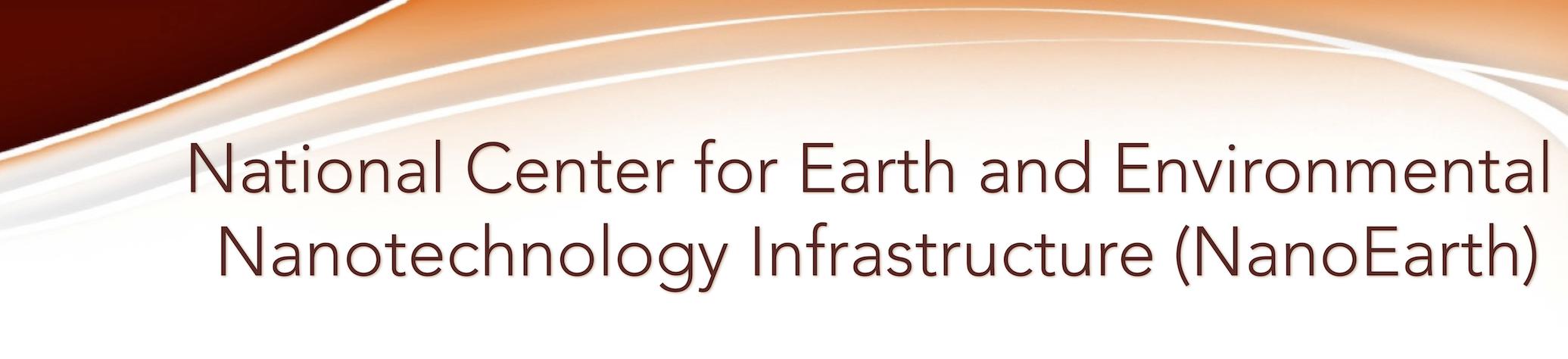 NanoEarth Banner Logo